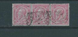 N° 46 Bande De Trois OBLITERATION TELEGRAPHE BRUXELLES MINISTERE - 1884-1891 Leopold II.