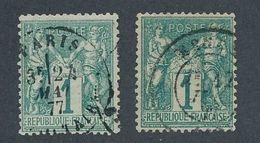 DS-130: FRANCE: Lot Avec SAGE N°61 Obl (2 Teintes) - 1876-1878 Sage (Type I)