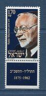 Israël - YT N° 1064 - Neuf Sans Charnière - 1989 - Israel