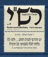 Israël - YT N° 1065 - Neuf Sans Charnière - 1989 - Israel