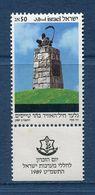 Israël - YT N° 1067 - Neuf Sans Charnière - 1989 - Israel