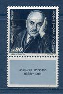 Israël - YT N° 1069 - Neuf Sans Charnière - 1989 - Israel