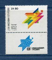 Israël - YT N° 1070 - Neuf Sans Charnière - 1989 - Israel