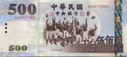 Taiwan 500 NT$ (P1996) (Pref: AA) -UNC- - Taiwan