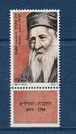 Israël - YT N° 1080 - Neuf Sans Charnière - 1989 - Israel