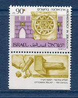 Israël - YT N° 1085 - Neuf Sans Charnière - 1989 - Israel
