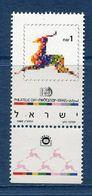 Israël - YT N° 1086 - Neuf Sans Charnière - 1989 - Israel