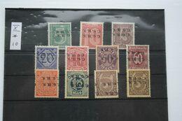 Oberschlesien/Upper Silesia Type X   11 Mint Stamps - Abstimmungsgebiete