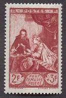 France N°753 Neuf ** 1946 - Unused Stamps