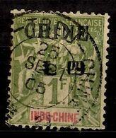Chine Française YT N° 47 Oblitéré. B/TB. A Saisir! - Chine (1894-1922)