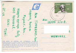 M670 Ireland Carte Postale Postcard With Mahatma Gandhi Stamp - Mahatma Gandhi