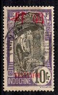 Yunnanfou Maury N° 49 Oblitéré. B/TB. A Saisir! - Yunnanfou (1903-1922)