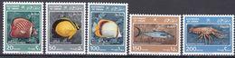 Oman 1985 - Mi.Nr. 285 - 289 - Postfrisch MNH - Tiere Animals Fische Fishes - Vissen