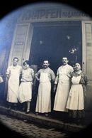 DEVANT DE MAGASIN RUE DE LA PALUD KRAPFEN SPÉCIALITÉS HOLLANDAISE ITALIE à MARSEILLE Photographie Photos Photo Originale - Orte