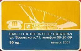 Russia - Chelyabinsksvyazinform - Chip - Chelyabinsk CV Logo - 90Units, Used - Rusland