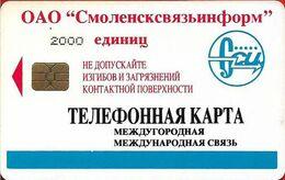 Russia - Smolensk - OAO - Logo (INK Units In Black On Left, Cn. On Backside), Chip Orga03, 2.000U, Used - Russia