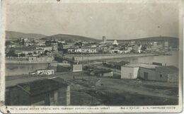 Greece - Chalcis / Chalkida / Halkis - Grèce