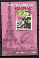 REPUBLICA DE GUINEA 1998 - República De Guinea (1958-...)