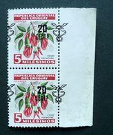 1959 URUGUAY Mnh VARIETY VARIETE- Vertical Pair Shifted Overprint - Flor Ceibo Fleur Blume Flower - Yvert 657 - Uruguay