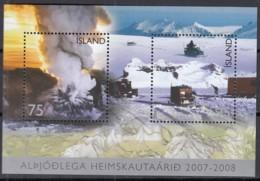 ISLAND  Block 42, Postfrisch **, Internationales Polarjahr, 2007 - Blocks & Kleinbögen