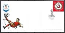 OMAN 2018 MiNr. 870 SOCCER Football FIFA WORLD CUP Russia 1v FDC 4.60 € - 2018 – Rusland