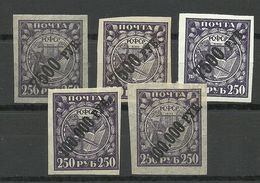RUSSIA Russland 1922 Michel 180 & 190, Different Paper Types * - 1917-1923 Republic & Soviet Republic