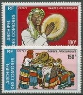 Komoren 1975 Folklore Einheimische Tänze Trommler 192/93 Postfrisch - Comoros