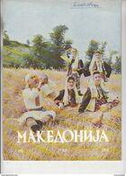 "REPUBLIC OF MACEDONIA 7/1966 MAGAZINE ""MACEDONIA"" ** - Libri, Riviste, Fumetti"