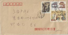 Chine. China 2008 .Lettre Pour Shanghaï - 1949 - ... République Populaire
