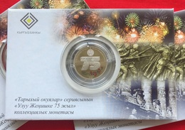 """Kyrgyzstan 1 Som 2020 """"75 Years Of Great Victory"""" CoinCard PROOF-LIKE - Kirghizistan"""
