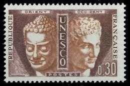 FRANKREICH DIENSTMARKEN FÜR DIE UNESCO Nr 3 Postfrisch X0719FA - Nuevos