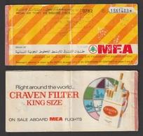 Lebanon - Rare - 1972 - Passenger Ticket - MEA - With Advertising - Lebanon