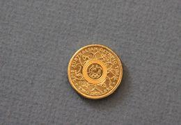 Australia 2016 YELLOW RING $2 Olympic Coin RAM Royal Australian Mint - 2 Dollars