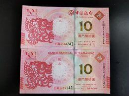 CHINA Macau 2012 Year Zodiac Dragon -- SAME LAST 2 NUMBER -- 1st EDITION - Macau