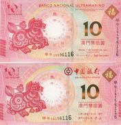 CHINA Macau 2014 Year Zodiac HORSE -- SAME LAST 4 NUMBER - Macau