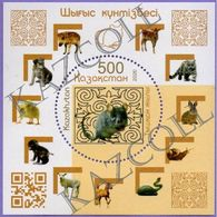 Kazakhstan 2020.   Year Of The Rat. New Year. Chinese New Year.  Oriental Horoscope. - Kazakhstan