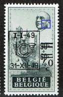 804  **  VA 23  Point à Gauche Oreille - Errors And Oddities