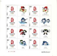 China 2008 XXIX Beijing Olympic Game Sport Events Special Sheet A - Verano 2008: Pékin