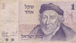 ISRAEL - 1 Sékalim 1978  Pli Centrale - Israel