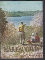 "REPUBLIC OF MACEDONIA 11/1966 MAGAZINE ""MACEDONIA"" ** - Libri, Riviste, Fumetti"