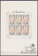 Bloc Feuillet Neuf ** N° 150(Yvert) France 2020 - La Gravure, émission Spéciale - Mint/Hinged