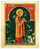 Latvia Lettland Lettonie 2020 (11) The Gospel Of Jersika - 750 Years - Matthew The Evangelist - Lettonia