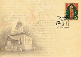 Latvia Lettland Lettonie 2020 (11) The Gospel Of Jersika - 750 Years - Matthew The Evangelist (unaddressed FDC) - Lettland