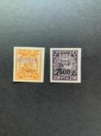 2 Russia Stamps Mint*MH - 1917-1923 Republic & Soviet Republic