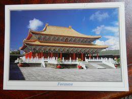 20068) FORMOSA CONFUCIUS TEMPLE KAOHSIUNG TAIWAN VIAGGIATA - Formosa