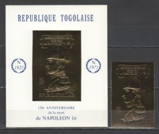 WW721 IMPERF,PERF !! GOLD 1971 TOGO TOGOLAISE FAMOUS PEOPLE NAPOLEON ANNIVERSARY !! MICHEL 95 EURO !! 1BL+1ST MNH - Napoleon