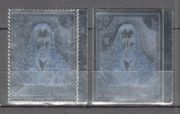 A721 IMPERF,PERF SILVER FUJEIRA ART PAINTINGS DURER AIR MAIL 2ST MNH - Christianity