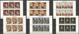 B533 1968 YEMEN ART MOTHERS DAY RAPHAEL TITIAN MICHEL 54 EURO #485-90 6SH MNH - Art