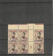 -Indochine - Mong-Tzeu - (190) Bloc 6 T.avec 2millésimes Dont 1 De 1907 _  Neuf - Unused Stamps