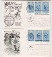 Republic Of China FDC Washington  1951 - Central America
